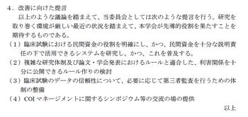 スクリーンショット 2013-06-01 16.02.09.png