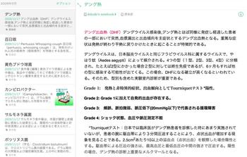 スクリーンショット 2014-09-20 9.02.37.png