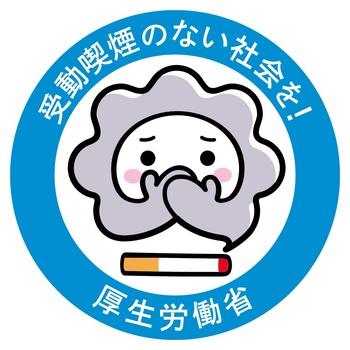 passive_logo_dl.jpg